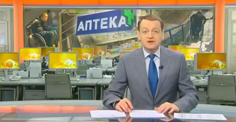 Сюжет ICTV про проект Стоп корупція