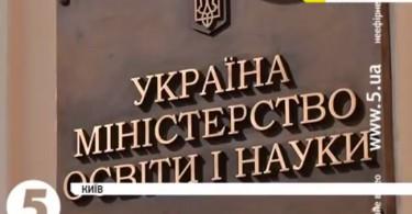 У Києві стартував проект із працевлаштування воїнів АТО з інвалідністю