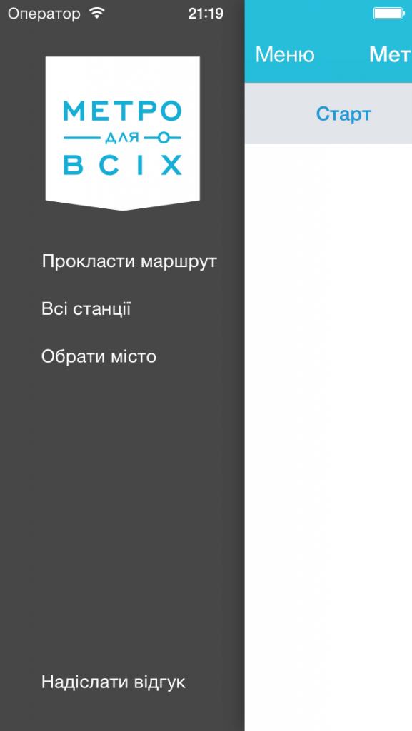 iOS-Simulator-Screen-Shot-7-сент.-2015-г.-21.19.39